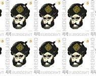 Stamp — Turban Bomb 2