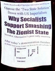 Smash the Zionist State!