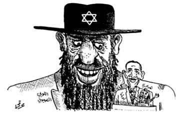 Zionist Obama cartoon