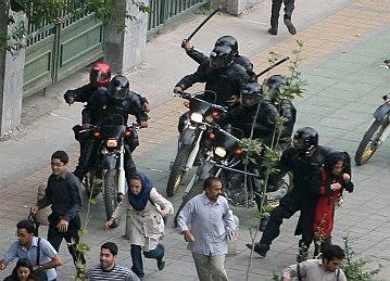 Iran demo