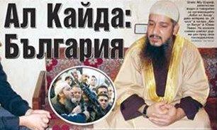 Al Qaeda: Bulgaria