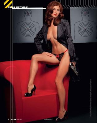 Anna Chapman hot maxim photos