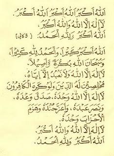 lelyshuhada shaari: Selamat Hari Raya Aidil Adha :-)