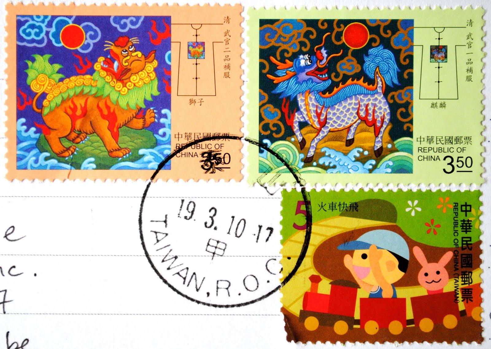 znaczki tajwan