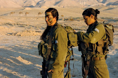 Girls of The Israeli Army - Part 2 ~ Damn Cool Pictures
