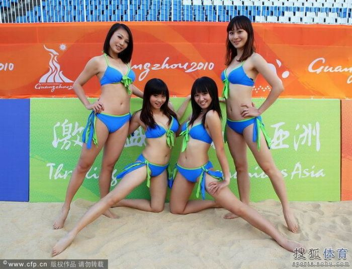 Fall Stars Wallpaper Great Job Aaron Asian Cheerleaders