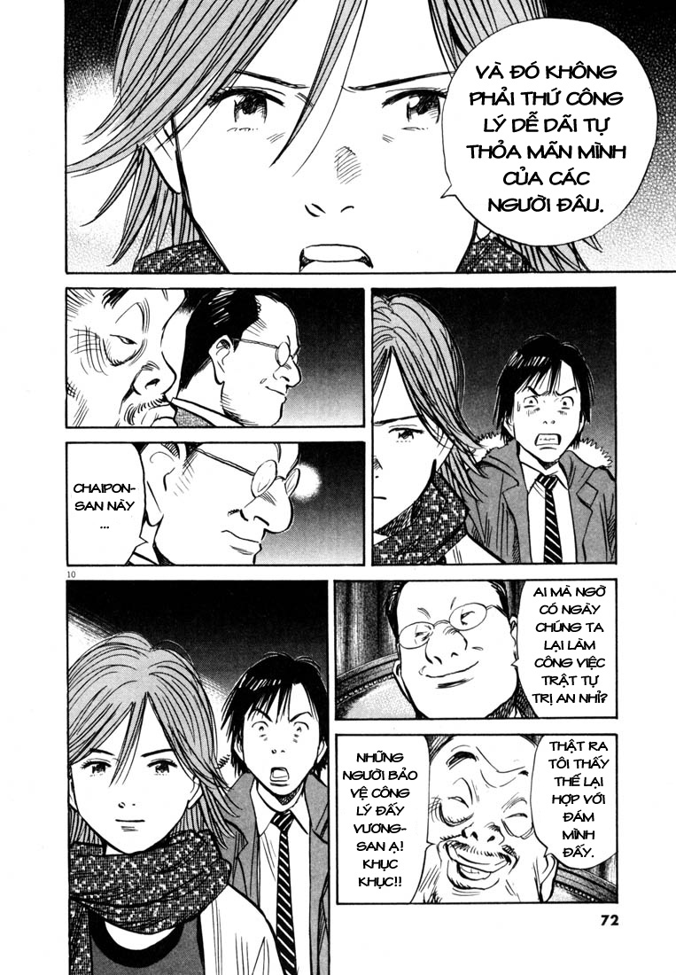 20th Century Boys chapter 161 trang 21