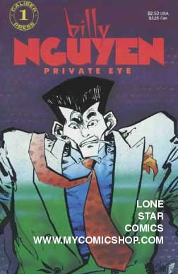 Here's how you can tell this comic's totally from the early '90s. Billy Nguyen's rockin' the shoulder pads, much like the casts of Star Trek: The Next Generation and Dynasty.