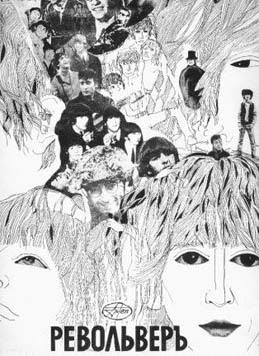 Beatles white album symbolism to see dissertation