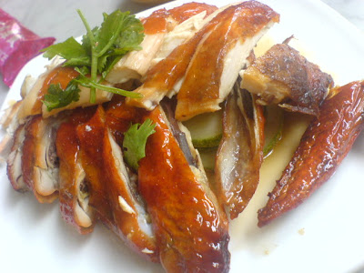 Loy Kee Best Chicken Rice, Balestier Road