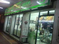 Ananda Bhavan Restaurant, Buffalo Road