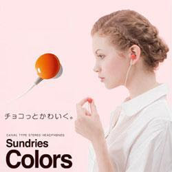 Elecom sundries colors earphones for kids and women