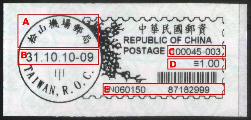 gulfmann atm roc postal counter postage label
