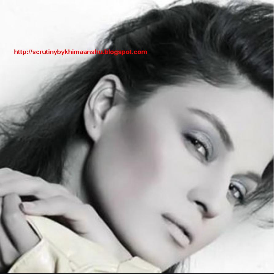 Scrutiny: Veena Malik
