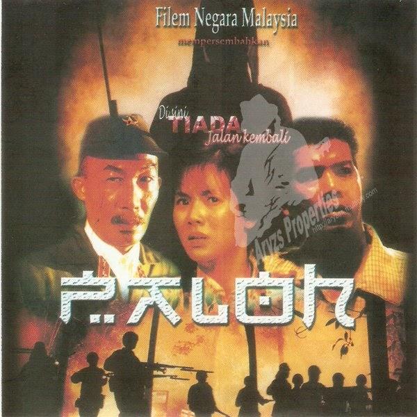 Filem Melayu Retro 60an, 70an, 80an, 90an: Paloh ( 2003 ) [ VCD Rip ]