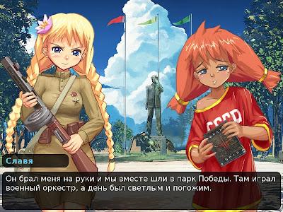 Ressuns: Soviet Anime Fusion, Part 3 ソビエトアニメ