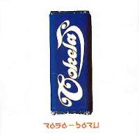 Cokelat__CD_Cover_Rasa_baru_lores.jpg