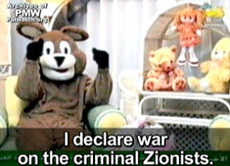https://i1.wp.com/3.bp.blogspot.com/_nWpwm6lhWUs/SZnanPR_ZEI/AAAAAAAAHVo/6M01IOBhbMs/s400/Hamas+Bear.jpg
