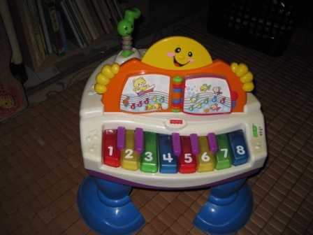 baby bath chair mothercare portable fishing fisher price grand piano | my stuff