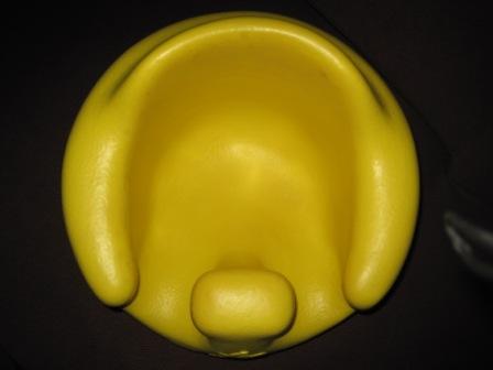 Yellow Bumbo My Baby Stuff