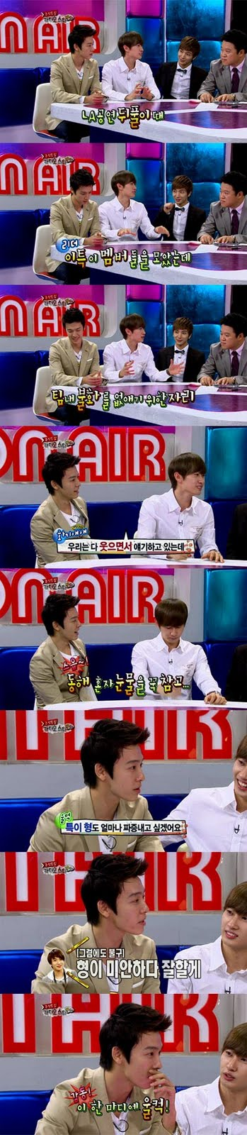 News] Donghae, the king of tears?