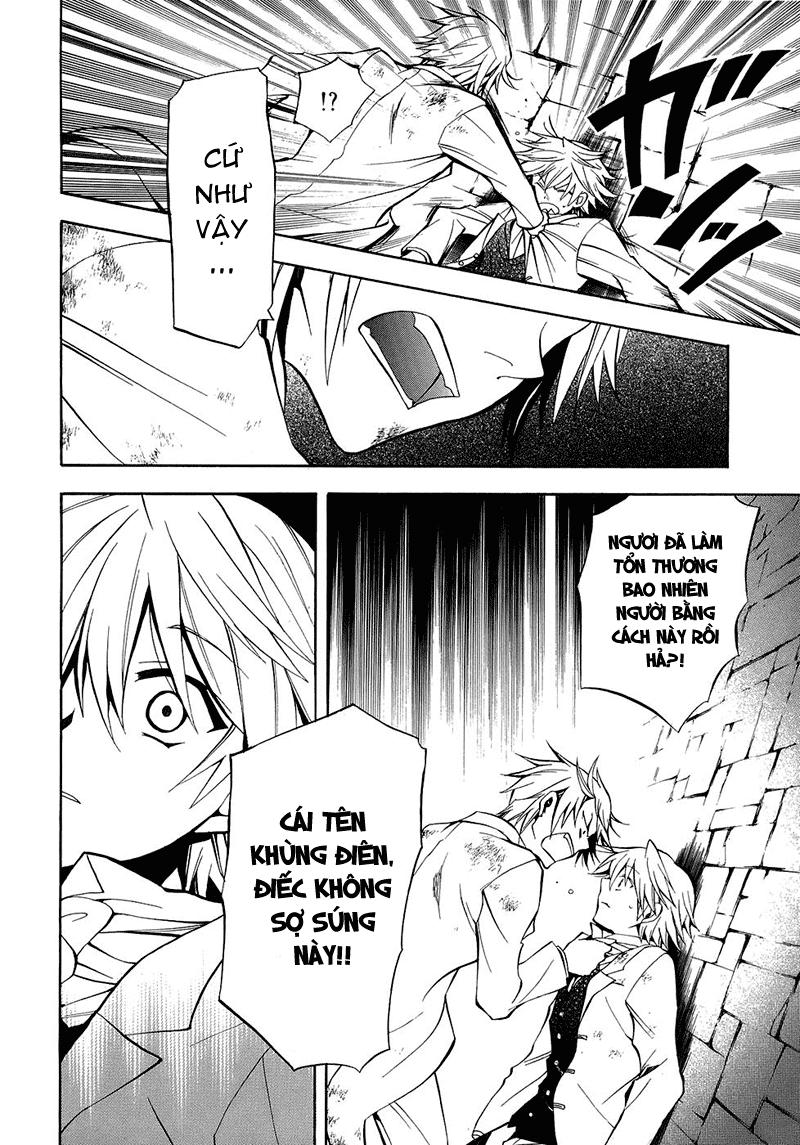 Pandora Hearts chương 026 - retrace: xxvi the pool of tears trang 17