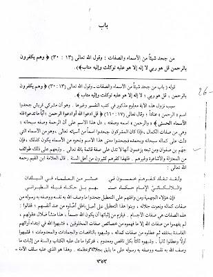 bukti wahabi mengkafirkan aqidah yang dianut mayoritas muslim dunia3
