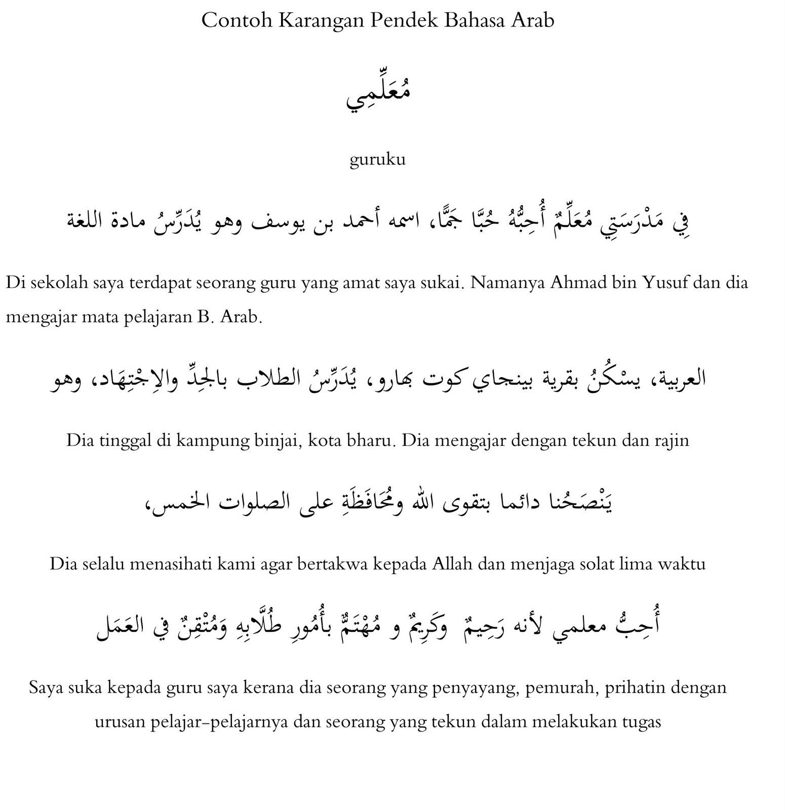 Contoh Contoh Karangan Argumentatif Contoh Tajuk Rencana Pendidikan Singkat Terbaru Results For Quot;perkembangan Bahasa Melayu Scribd Read Unlimited Books