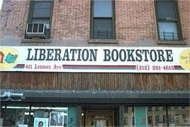 Sign of Liberation Bookstore, Harlem, founded by Una Mulzac (1923-2012)