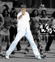 Okkadu Posters All Telugu Movi...