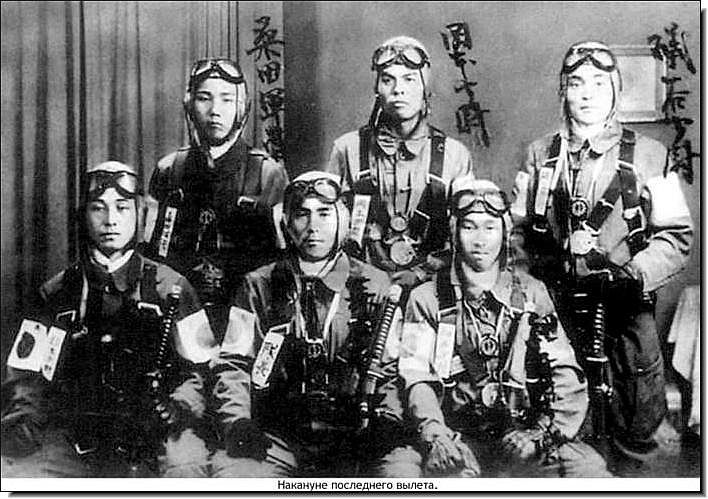 kamikaze japans suicide gods essay Kamikaze: japan's suicide gods 5 likes the use of the japanese kamikaze pilots during the second world war was one of the most dramatic and chilling.