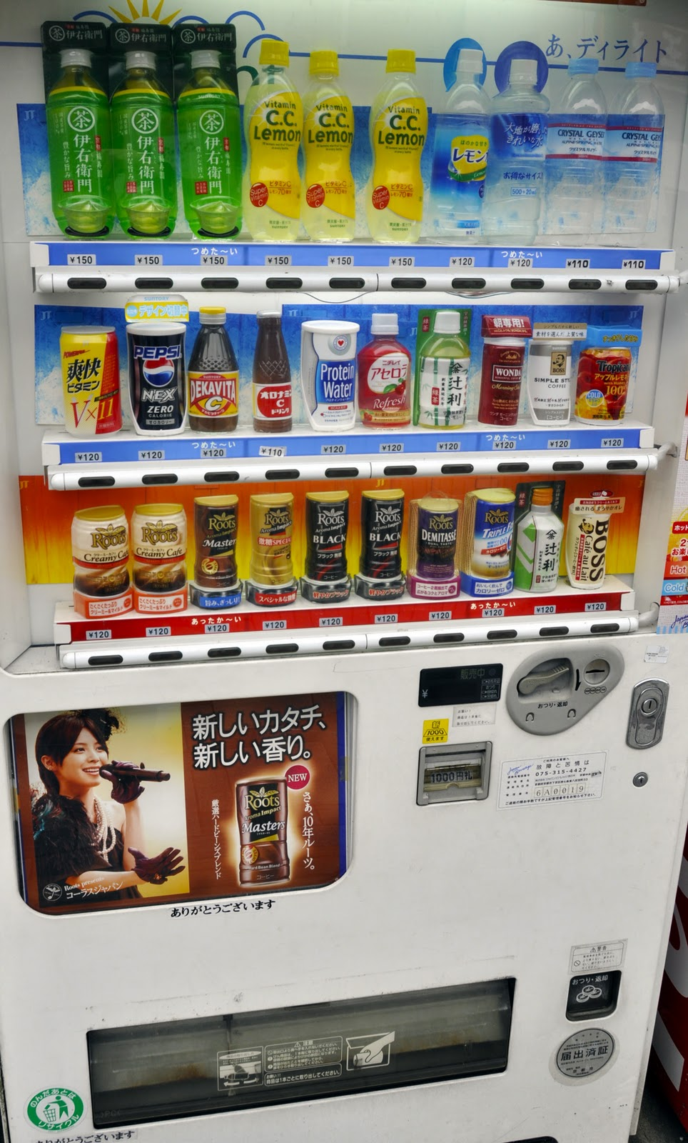 My Life Vending Machine