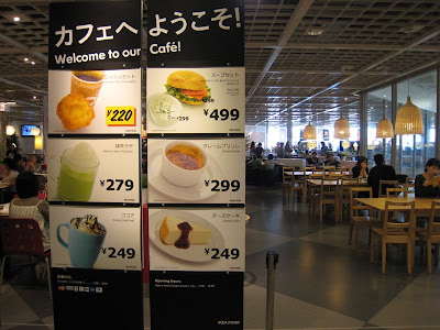 the hollywood north report: IKEA in Japan
