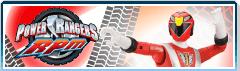 PowerRangers Logo