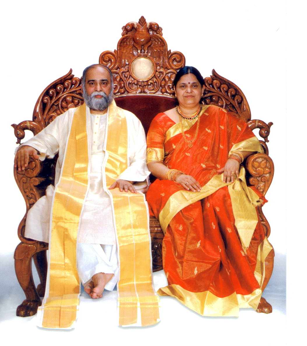Free download moola mantra amma bhagavan photo