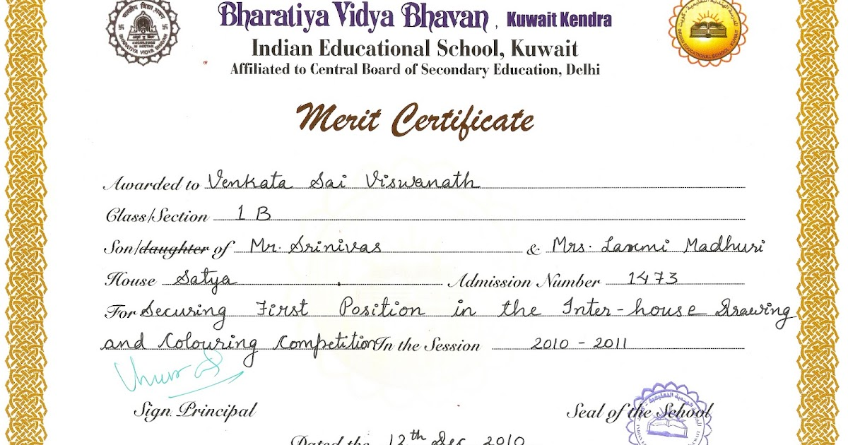 Venky Merit Certificates - Calligraphy and Drawing - merit certificate comments