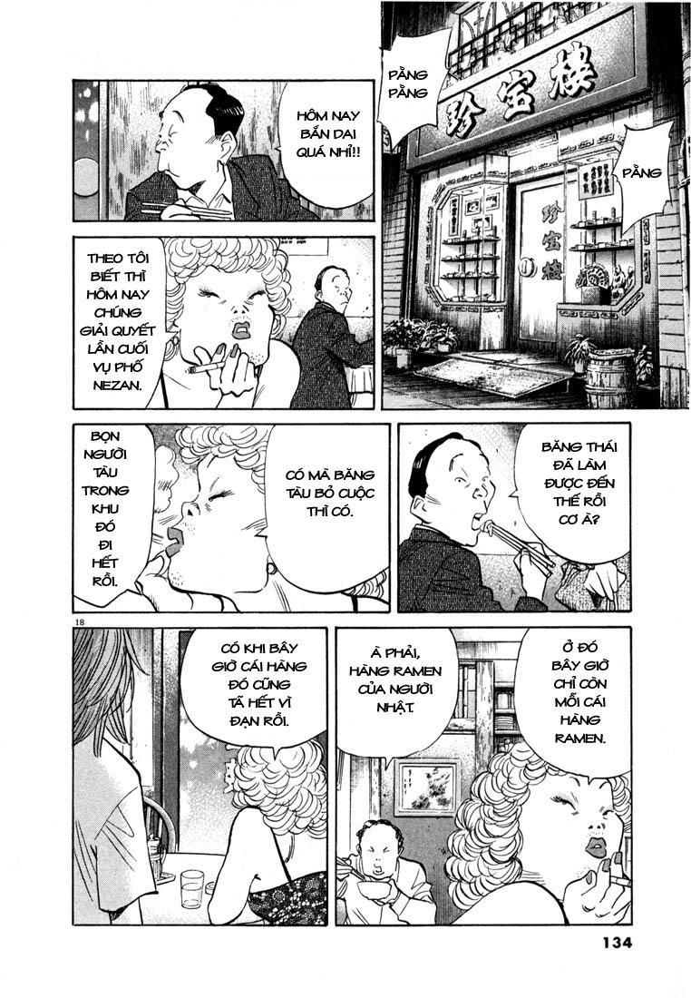 20th Century Boys chapter 50 trang 37