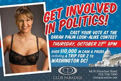 sarah palin scandal