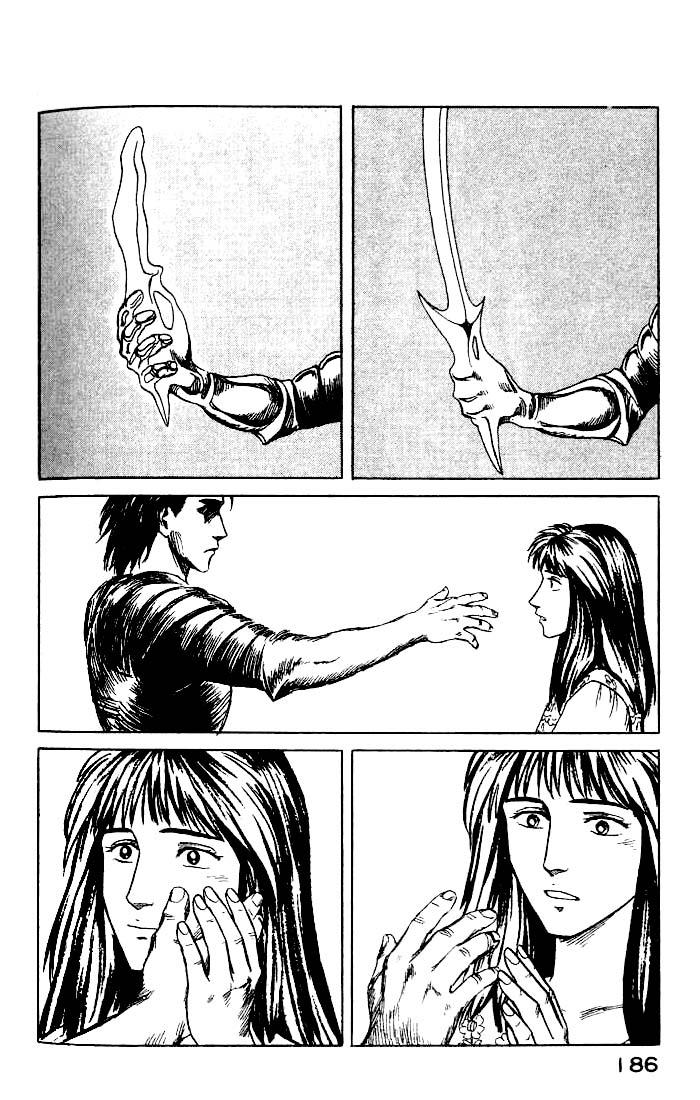 Kiseijuu chương 26: giấc mơ thiếu nữ trang 11