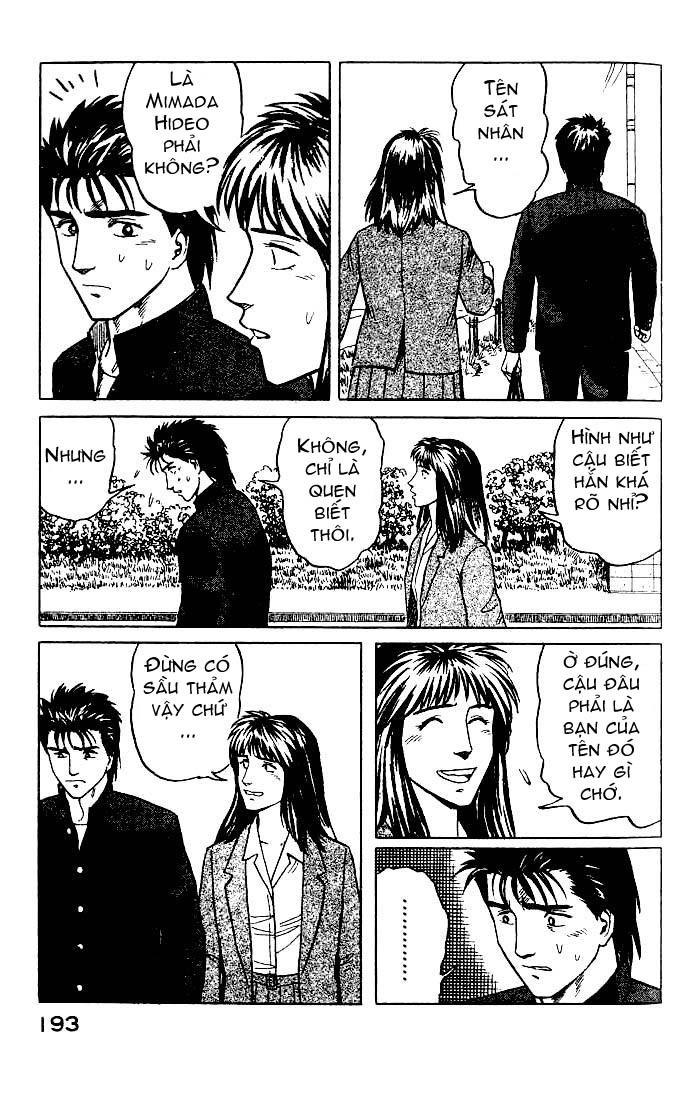 Kiseijuu chương 26: giấc mơ thiếu nữ trang 18