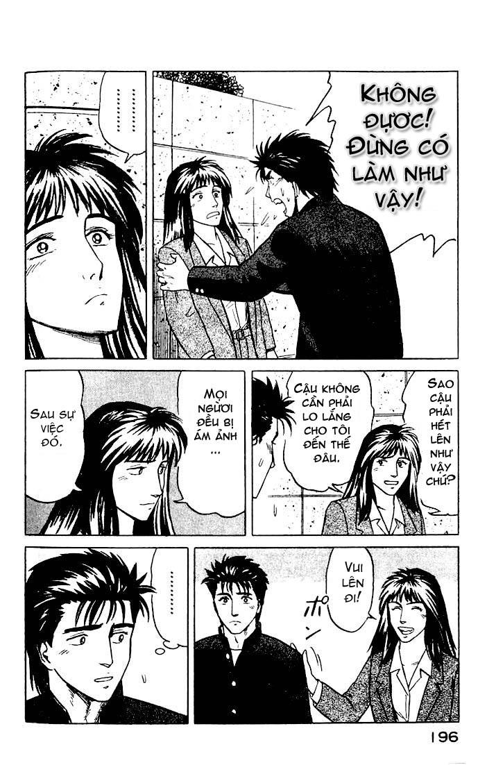 Kiseijuu chương 26: giấc mơ thiếu nữ trang 21