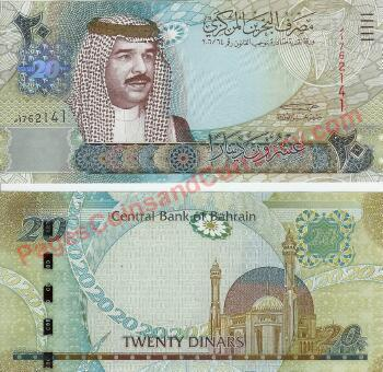 Bahraini Dinar The Bhd Is Currency Of Bahrain To Indian Ru Inr Converter Rates Today In Exchange