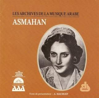 MUSIC ASMAHAN TÉLÉCHARGER
