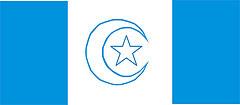 Adal  Flag