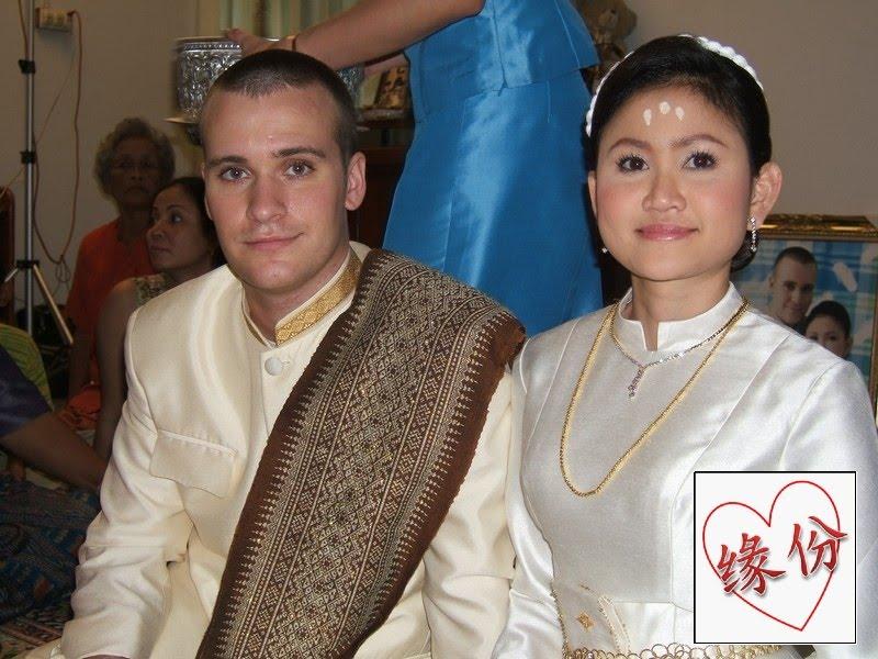 To Meet Potential Thai Bride 2