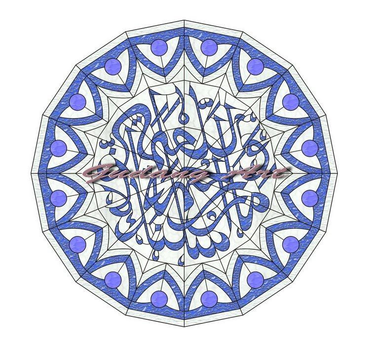 Desain Lampu gantung  Masjid dengan motif kaligrafi kaca