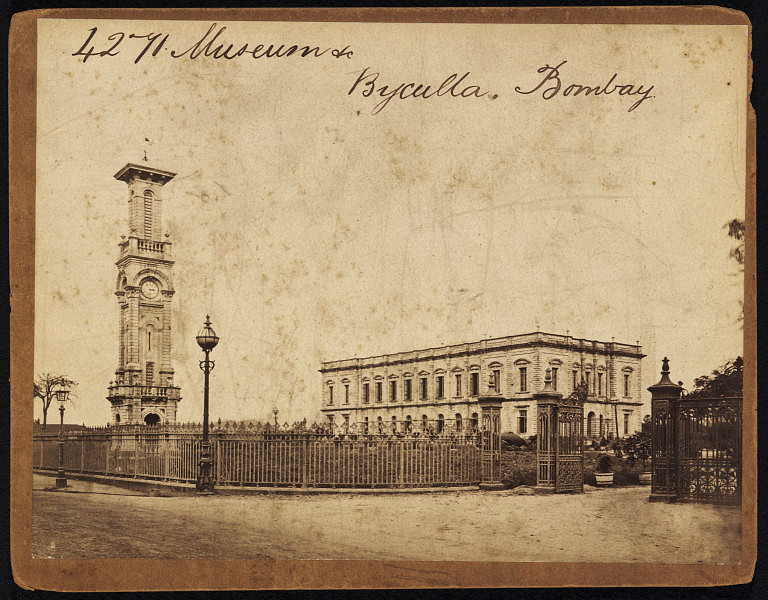 Museum & Byculla - Bombay (Mumbai) - 19th Century Photograph