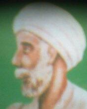احزاب سيدي أبوالحسن الشاذلي