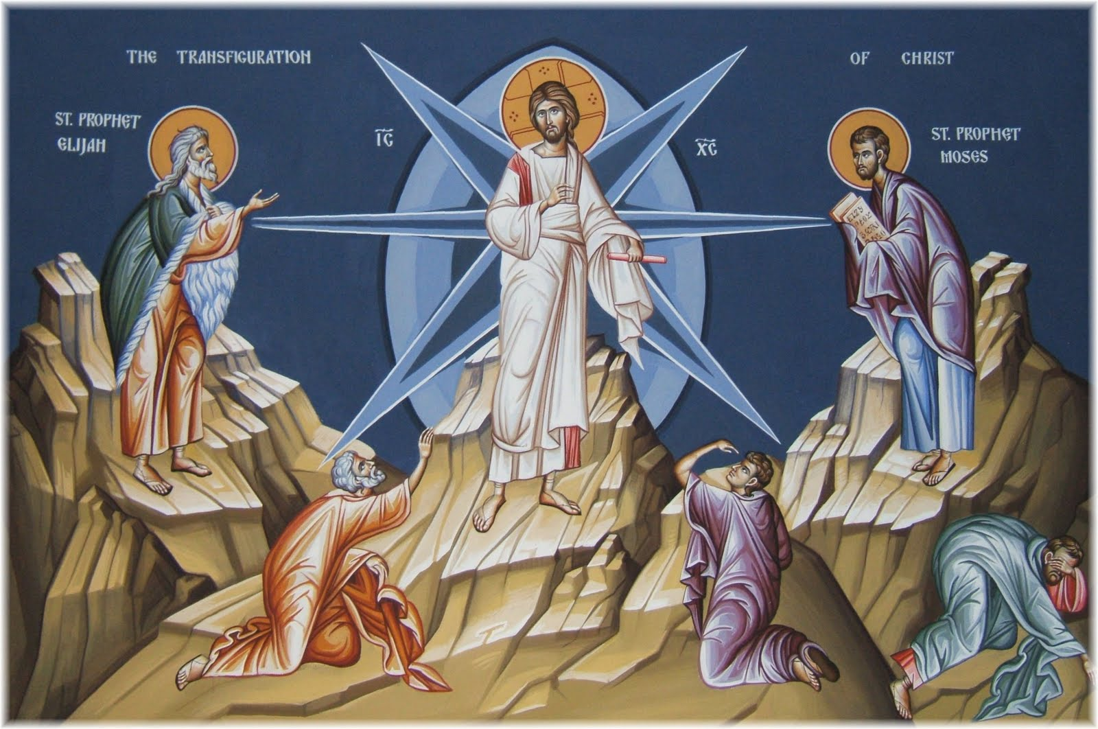 Patrick Comerford: The Transfiguration: finding meaning in icons ...