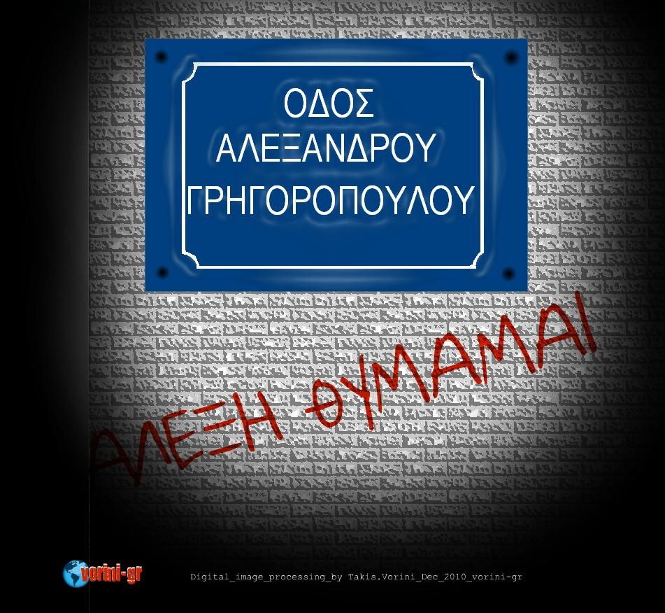 37 Best Photo Stills 1974 And 2013 Movie Versions Of The: Dimsyntetas 53 Το ιστολόγιο μου: 6Δεκεμβρίου 2010... δύο